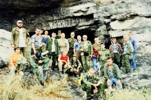 Экспедиция Аджимушкай 2002 г.